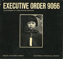 response to executive order 9066 by dwight okita essay